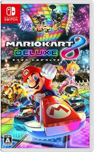 『マリオカート8 デラックス』のWiiU版とのロード時間比較ムービーが公開