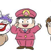 【極秘】人気ゲーム桃太郎電鉄の知られざる噂と秘密 / 新キングボンビーは鳥山明デザイン?