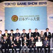 「日本ゲーム大賞 2017」の年間作品部門の一般投票受付が開始!Nintendo Switchも抽選で当たる!