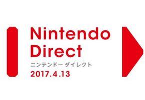 「Nintendo Direct 2017.4.13」が2017年4月13日に放送決定!