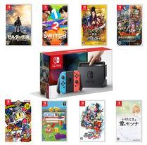 【4月21日】楽天ブックスで「Nintendo Switch Joy-Con(L)/(R) + 同時発売ソフト8本セット」の在庫復活