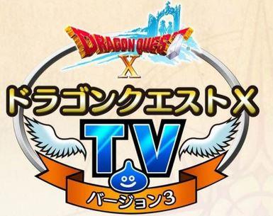 Nintendo Switch版『ドラゴンクエストⅩ』の最新情報も! 「ドラゴンクエストⅩTV 出張版 in 大阪」はこのあとすぐ放送
