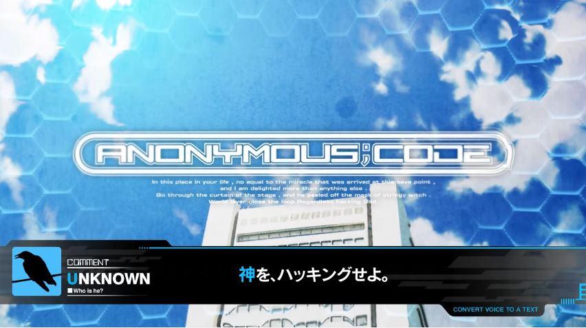 『ANONYMOUS;CODE (アノニマス・コード)』のNintendo Switch版が発売決定!