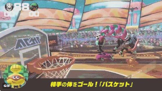 『ARMS』の6月3日~4日の体験会では「バスケット」と「マトアテ」が遊べる!