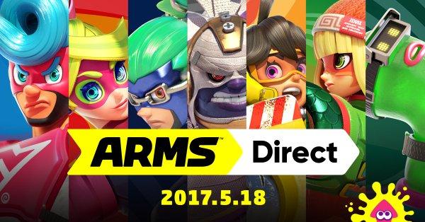 5月18日朝7時から「ARMS Direct 2017.5.18」が配信決定! 『スプラトゥーン2』の最新映像(約2分)も同時公開