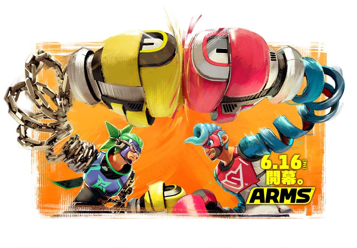 『ARMS』 ニンジャラVSスプリングマンのアートワークが公開!