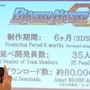 『ブラスターマスター ゼロ』は5月10日までに80,000ダウンロードされていたことが判明