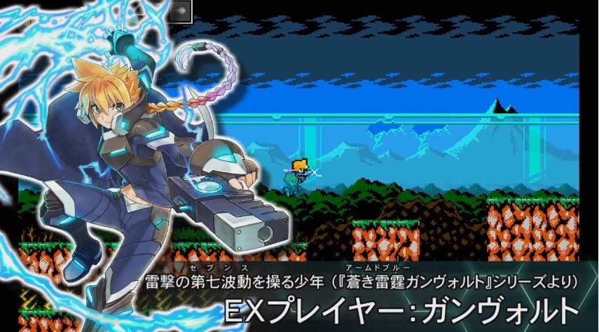 『ブラスターマスター ゼロ』のパッチVer.1.2が5月4日から配信開始!
