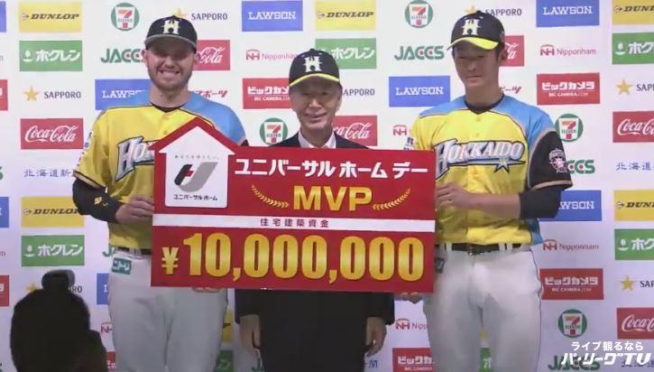 日本ハム・レアード、1000万円分の住宅建設費用の使い道について「ニンテンドースイッチ。マリオカート」