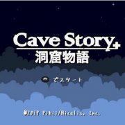 Nintendo Switch版『Cave Story+ (洞窟物語+)』が日本でも発売決定!