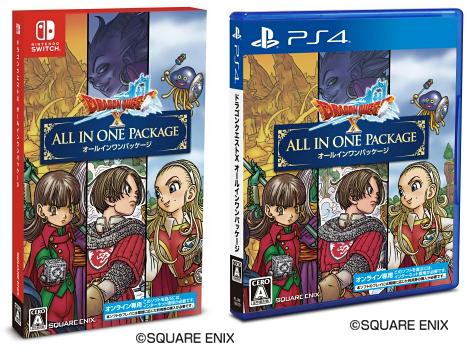 【TSUTAYA ゲームランキング】3DS版『ドラゴンクエストXI』が4週続けて1位に!