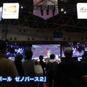 『ドラゴンボール ゼノバース2』の体験会が「Jヒーローバトルアリーナ・ツアー」で開催決定!