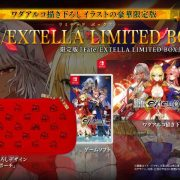 Nintendo Switch用ソフト『Fate/EXTELLA』のオリジナル壁紙プレゼントキャンペーンが開始!