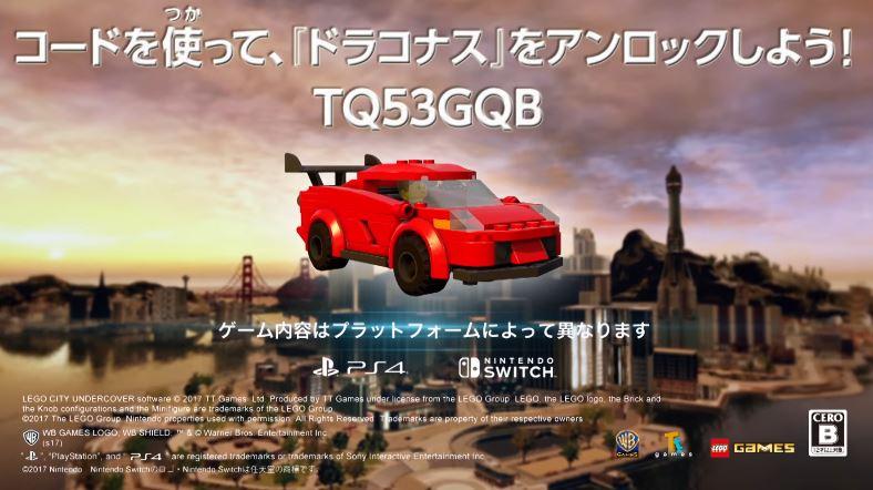 『レゴ シティ アンダーカバー』の乗り物にフィーチャーした動画が公開!