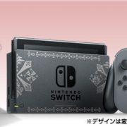 『モンスターハンターダブルクロス Nintendo Switch Ver.』の店頭消化率は55%前後。Switch本体は150万台を突破