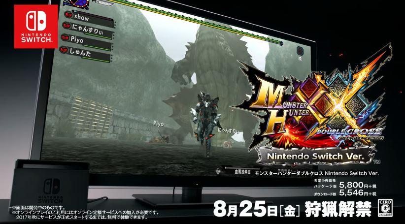 『モンスターハンターダブルクロス Nintendo Switch Ver.』のテレビCMが公開!