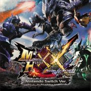 『モンスターハンターダブルクロス Nintendo Switch Ver.』は今期予定の未発表大型タイトル2作とは無関係