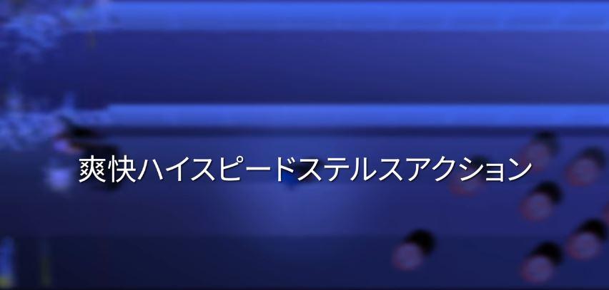 今日から配信開始! 『Mr. Shifty』のJapanese Trailerが公開!