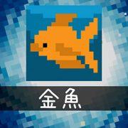 パズルゲーム『ピクセルラインDX』の配信日が2017年8月24日に決定!