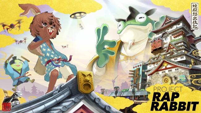 新作音ゲー『PROJECT RAP RABBIT』がキックスターターで支援受付開始! Nintendo Switch版もストレッチゴールに