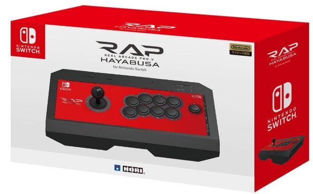 HORIから『リアルアーケードPro.V HAYABUSA for Nintendo Switch』が2017年7月に発売決定!