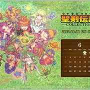 『聖剣伝説コレクション』の「2017年6月カレンダー壁紙」がスクエニメンバーズで配布開始!