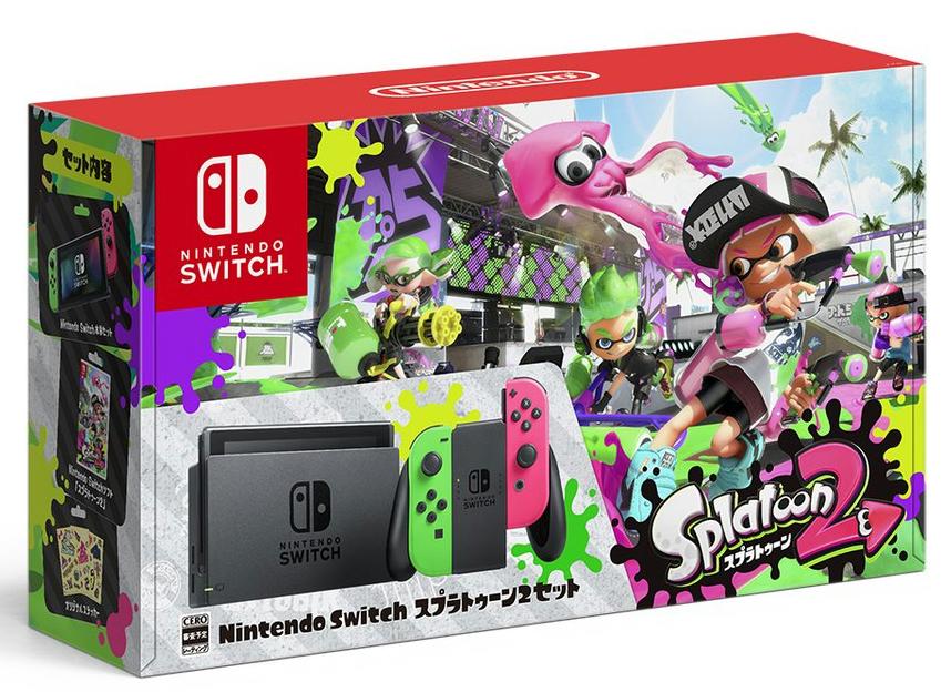 『スプラトゥーン2』の予約が今日から開始! 「Nintendo Switch スプラトゥーン2 セット」の発売も決定!