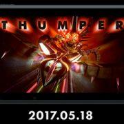 『THUMPER リズム・バイオレンスゲーム』の配信日が2017年5月18日に決定!