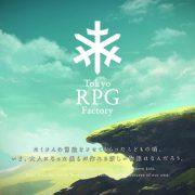 Tokyo RPG Factoryの公式サイトで新規ビジュアルが公開! 新作RPGか