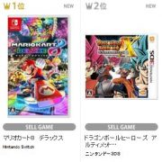 【TSUTAYA ゲームランキング】 やはり『マリオカート8 デラックス』が一番人気だった!