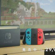 君島社長:来期のスイッチ販売目標について「2000万台くらいを達成できたらいい」Nintendo Labo以外にもSwitch向けの新しい施策を用意か。