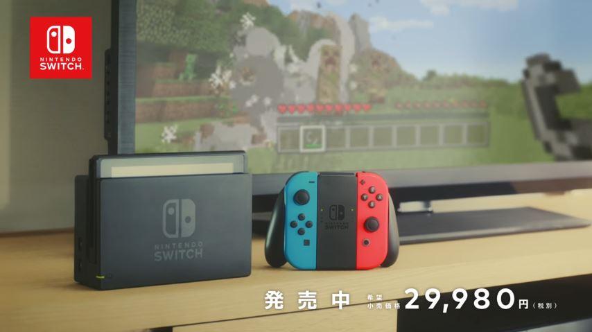 Nintendo SwitchのTVCM「ソフトラインナップ篇」が公開!