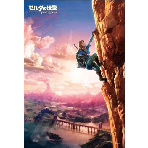 『300ピース ジグソーパズル ゼルダの伝説 ブレスオブザワイルド (26x38cm)』が2017年6月30日に発売!
