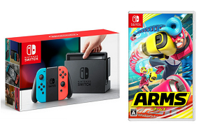 AmazonのPrime Nowで『Nintendo Switch本体+ARMS』セットが6月15日 22時より注文受付開始!