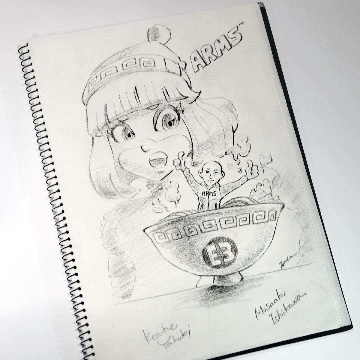 『ARMS』のアートディレクター・石川雅祥氏によるラフスケッチが公開!【E3 2017】