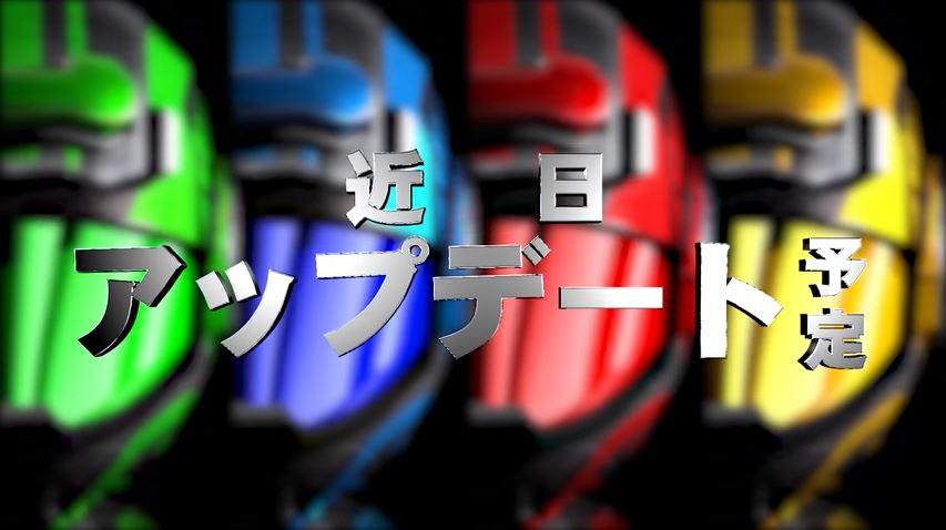 『バトルスポーツ めく~る』のアップデート第1弾予告映像が公開!