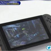 6月5日放送 カプコンTVのアーカイブ動画が公開! Switch版『モンハンXX』の特集あり