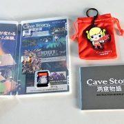 Nintendo Switch版『Cave Story+ (洞窟物語+)』のパッケージや特典画像が公開!
