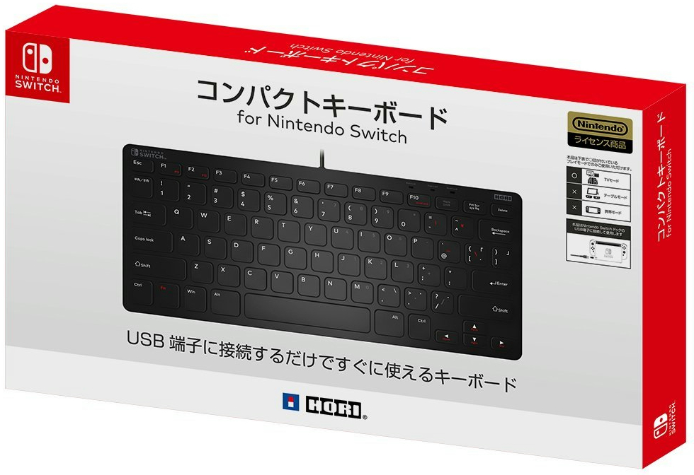HORIから『コンパクトキーボード for Nintendo Switch』が発売決定!