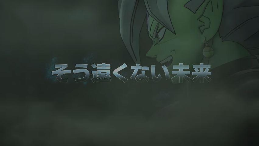『ドラゴンボール ゼノバース2』 DLC Pack4の紹介映像が公開!