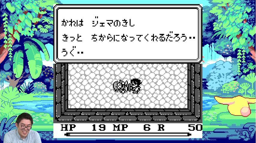6月1日放送の「電人★ゲッチャ!」のアーカイブ動画が公開! 今回は『聖剣伝説コレクション』特集です