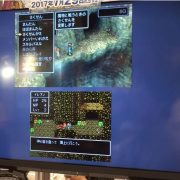 『ドラゴンクエストXI カウントダウンカーニバル』でのプレイ映像(3DS版)が公開!