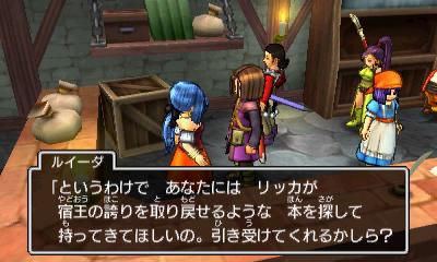 3DS版『ドラゴンクエストXI 過ぎ去りし時を求めて』は過去の世界に行くこともできる!