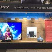 PS4版『ドラゴンクエストXI 過ぎ去りし時を求めて』はPS4 PROに対応!