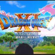 山田孝之さんが登場するPS4版『ドラゴンクエストXI 過ぎ去りし時を求めて』の特別映像が公開! 堀井雄二さんとの対談も。
