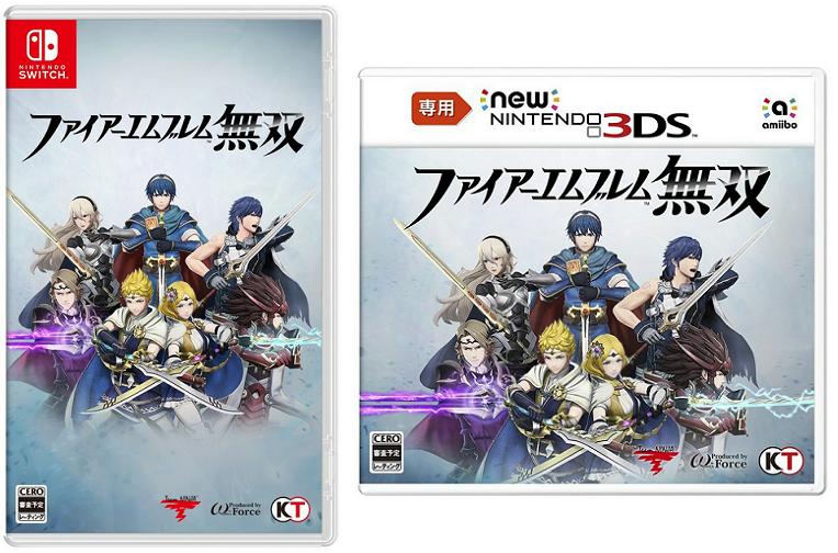 Nintendo Switch&Newニンテンドー3DS専用ソフト『ファイアーエムブレム無双』の予約が開始!