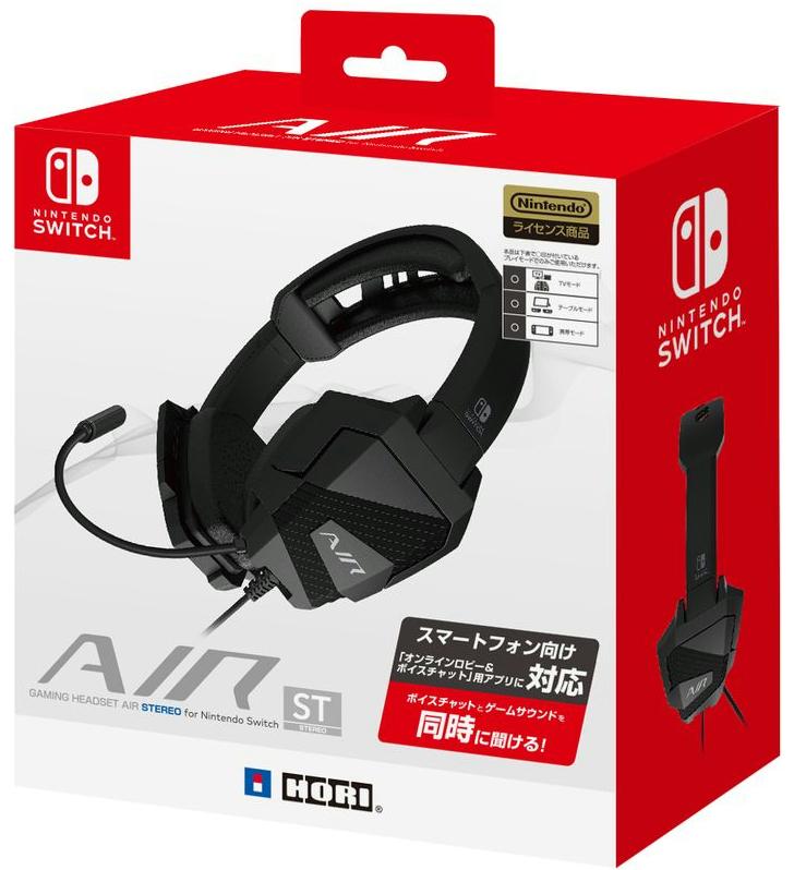 『ゲーミングヘッドセット AIR STEREO for Nintendo Switch』がHORIから発売決定!