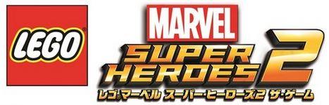『レゴ マーベル スーパー・ヒーローズ2 ザ・ゲーム』がNintendo SwitchとPS4で2017年冬に発売決定!