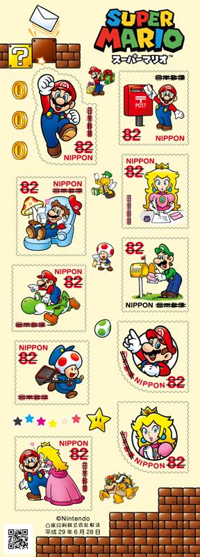 グリーティング切手「スーパーマリオ」が郵便局の切手SHOPで6月14日より予約開始!