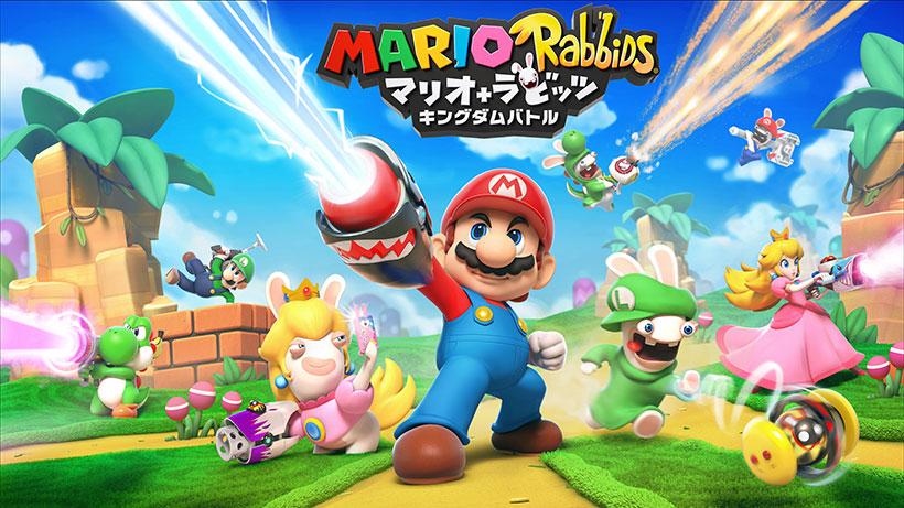 『マリオ+ラビッツ キングダムバトル』が日本でも発売決定!